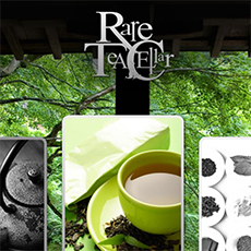 INSPIRATION_RARE_TEA_CELLARS_WEB